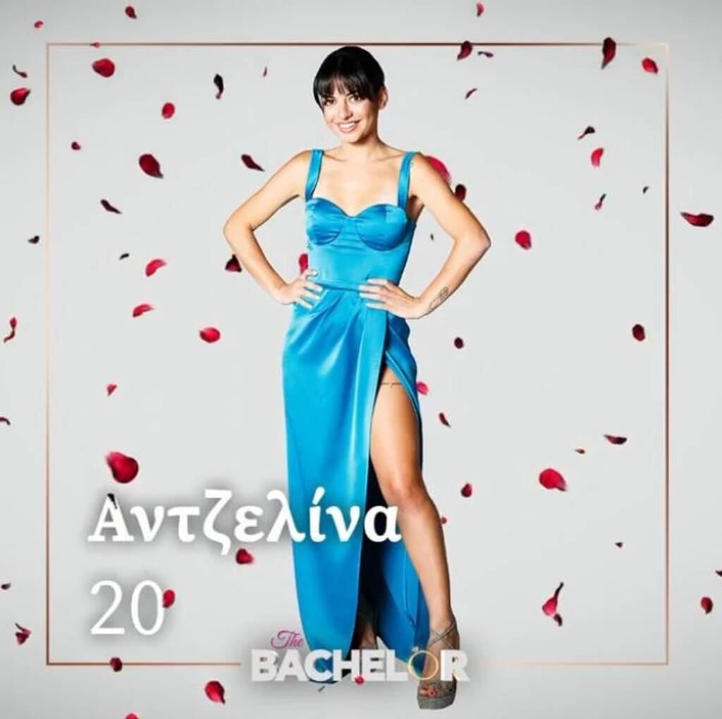 The Bachelor: Δεν φαντάζεσαι ποιες είναι στην τελική πεντάδα! (Φώτο)